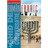 Ghid de conversatie roman-ebraic