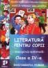 Literatura pentru copii - disciplina optionala (clasa a IV-a)
