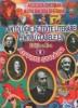 Antologie de texte literare pentru clasele I-IV(autori straini)