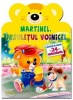 Martinel, ursuletul voinicel