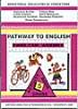 """""""Pathway to english-English Agenda"""" - Manual de lb. engleza"""